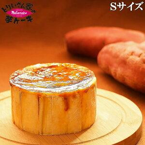 人気商品 とりいさん家の芋ケーキ Sサイズ スイートポテト お取り寄せスイーツ テレビ 芋 スイーツ お取り寄せ ケーキ さつま芋 お取り寄せグルメ さつまいも サツマイモ ムース キャラメル