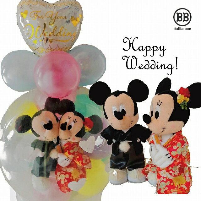 和装パステルバージョン★バルーン電報(電報)結婚式 ディズニー♪ミッキー&ミニーのウェディング♪ おしゃれなぬいぐるみ電報 ウェルカムドール 入籍祝いにも