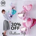【スーパーセール30%OFF】バルーン電報(電報)結婚式 誕生日 ♪5個組☆ BBスペシャルバルーン Mサイズ♪ 謝恩会…