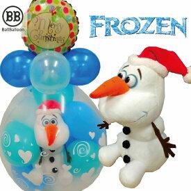 オラフ サンタ バルーンラッピング 誕生日 ディズニー アナと雪の女王 アナ雪 バルーン ぬいぐるみ バルーンギフト クリスマスプレゼント