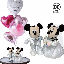 ●●●ディズニー ミッキー&ミニー ウェディング&バルーン バルーン電報(祝電) ぬいぐるみ 結婚式のお祝い・装飾に♪ 入籍祝いにも♪