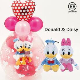 バルーン電報(電報)結婚式 誕生日 ディズニー ドナルド&デイジー 祝電 記念日 クリスマス 入籍祝い ウェルカムドール 母の日 卒園祝い 入園祝い