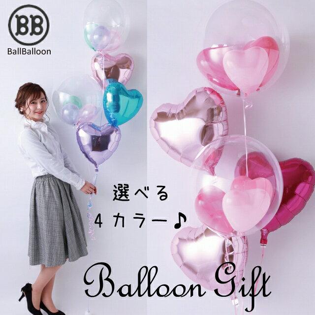 バルーン電報(電報)結婚式 誕生日 ♪5個組☆ BBスペシャルバルーン Mサイズ♪