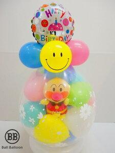 バルーン 誕生日 アンパンマン バルーンラッピング(パペット) 入学祝い・入園祝いに 送料無料 1歳 2歳 3歳 バルーン電報 結婚式 アンパンマン・バイキンマン・ドキンちゃんの中からお選
