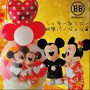 ★和装バージョン★バルーン電報(電報)結婚式 ディズニー♪ミッキー&ミニーのウェディング♪