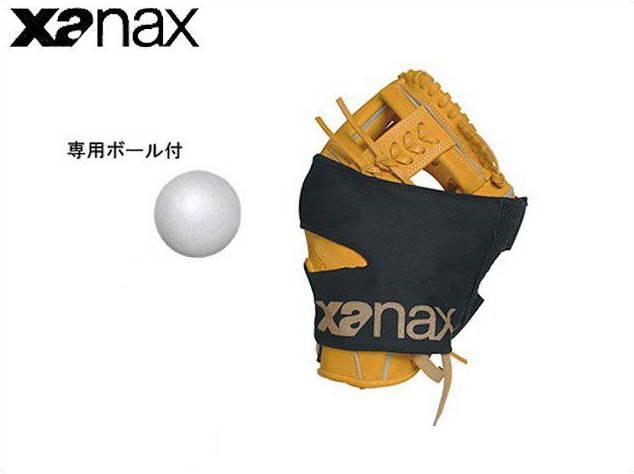 【ザナックス】 グラブフォルダー BGF-6 野球アクセサリー