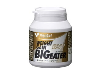 Weight gain big eater K4417