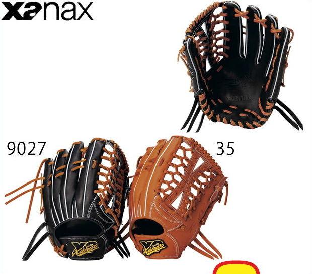 【ザナックス】 硬式グローブ グラブ トラストエックスシリーズ TRUST-X 限定 【硬式外野手】 BHG-71215