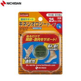 【ニチバン】セラポアテープ 25mm×4.5m SE25H