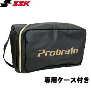 【SSK/エスエスケイ】硬式グラブグローブProbrainプロブレイン【硬式内野手用】PHX86-46