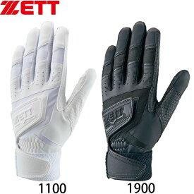 【ZETT/ゼット】 バッティンググラブ 両手用 高校野球ルール対応 インパクトゼットWB BG448HS