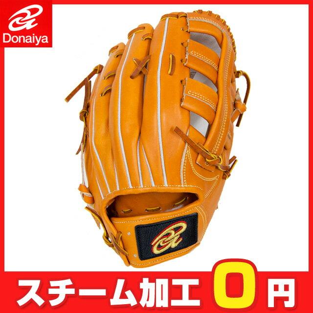 【ドナイヤ】 硬式グラブ グローブ 一般 大人 【硬式外野手】 DJO