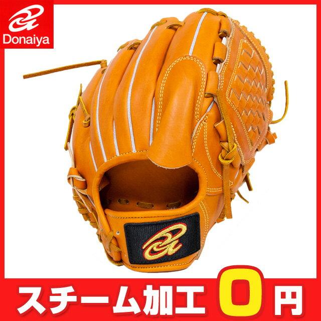 【ドナイヤ】 硬式グラブ グローブ 【硬式投手】 DJP