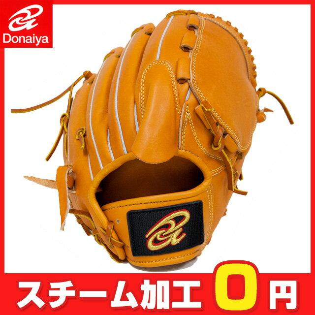 【ドナイヤ】 硬式グラブ グローブ 【硬式投手】 DMP