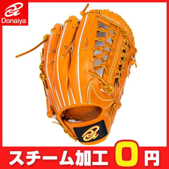 【ドナイヤ】 硬式用グローブ グラブ 【硬式外野手】 DRO