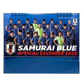 サッカー サポーターグッズ 2020サッカー日本代表オフィシャルカレンダー(卓上タイプ) JFA20002