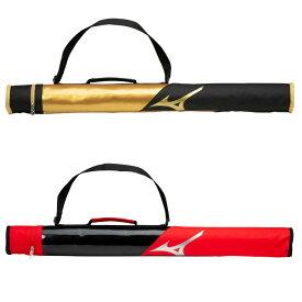 【ミズノ】 少年用 グローバルエリート バットケース 1本入れ MIZUNO GE 限定 ジュニア 野球 1FJT0466