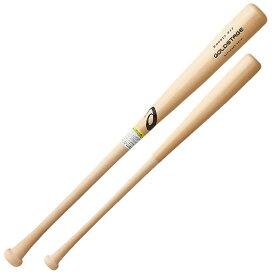 【アシックス】 軟式木製バット GOLDSTAGE 田中選手モデル ASICS ゴールドステージ 一般 大人 軟式 3121A494-110