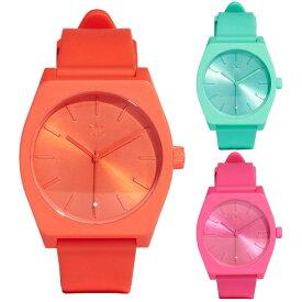 送料無料 60%OFF 【アディダス】 腕時計 Process SP1 メンズ レディース 男性 女性 おしゃれ かわいい 小物 アクセサリー 時計 プレゼント オレンジ グリーン ピンク CL4750 CL4751 CL4752
