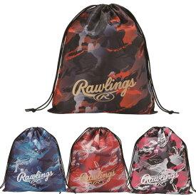 【ローリングス】 マルチバック マルチ袋 グラブ袋 グローブ袋 シューズ入れ 【rawlings2020SS】 ESC10S02 【ゆうパケット/メール便可】