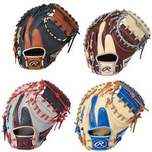 ローリングス 軟式グラブ HOH MLB COLORSYNC 軟式キャッチャー用 Rawlings2021SS 野球 グローブ メジャー M号 一般 大人 学生野球 GR1HM2AC