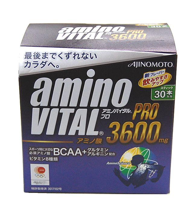 アミノバイタルプロ(30本入)限界まで挑戦する人のアミノ酸補給16AM1620