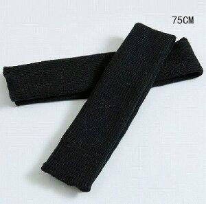 レッグウォーマー 75cm 黒色,トレンカタイプ,かかと無し,バレエ,ダンスレッグカバー,バレエ用品