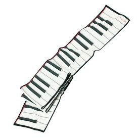 鍵盤カバークロス,ピアノ発表会プレゼント