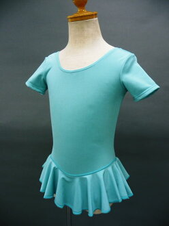 Chacott scopeneckshortslieb skirted Leotard ★ Aqua Green