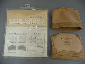 Skins footwear ( chacott )