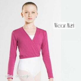 【Wear Moi ウェアモア】CARMEN カルメン バレエニットカシュクールトップ 子供用 バレエ