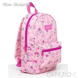 【CAPEZIO カペジオ】Bunnies Studio Bag バレエバッグパック バニー ローズ かわいいリュックサック 子供用 B216