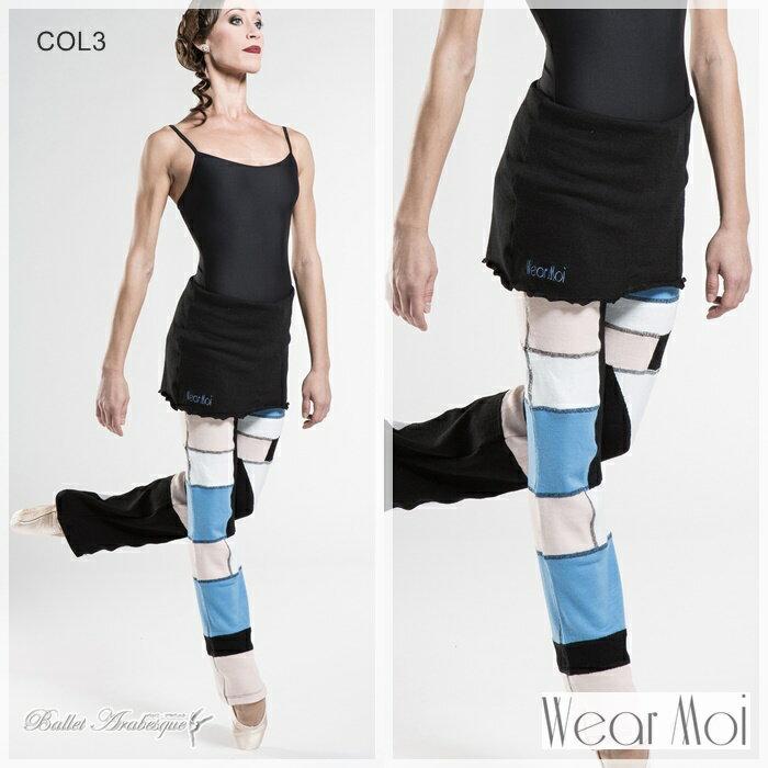 【Wear Moi ウェアモア】ADONIS アドニス スカート付ニットロングパンツ ブーツカット 大人用 バレエ