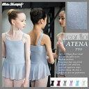 【Wear Moi ウェアモア】ATENAアテナ 【子供バレエドレスレオタード】3Dフラワー生地 スカート付