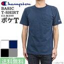 Champion チャンピオン Tシャツ C3-K340 ポケット ポケT 胸ポケット トップス 無地 クルーネック 白 他 半袖 ストリート メンズ レディ…