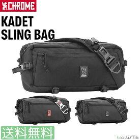 【ポイント2倍】 CHROME クローム KADET SLING BAG カデット ウエストバッグ ボディバッグ 【 送料無料 あす楽 】