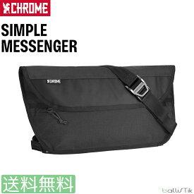 CHROME クローム シンプル メッセンジャーバッグ SIMPLE MESSENGER BAG ショルダーバッグ 【 送料無料 あす楽 】