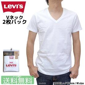 【MAX1000円オフクーポン対象】【ポイント2倍】 Levi's リーバイス Tシャツ Vネック ティーシャツ 半袖 メンズ パックTシャツ 半袖 無地 白 ストリート Vネック 2枚組 2PACK V NECK T-SHIRT 【 メール便で 送料無料 (ネコポス)】【スーパーセール 買い回り 買いまわり】