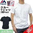マジェスティック Tシャツ クルー ティーシャツ Majestic 半袖 メンズ パックTシャツ 半袖 無地 白 黒 グレー クルーネック 2枚組 Single Jersey レッドキャップ後継品 【