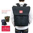 Manhattan Portage マンハッタンポーテージ リュック バックパック Washington SQ Backpack MP1220 メンズ レディース 【 日本正規品 …
