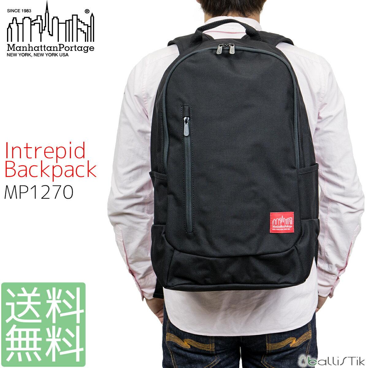 Manhattan Portage マンハッタンポーテージ リュック バックパック Intrepid Backpack MP1270 メンズ レディース 【 日本正規品 送料無料 あす楽】【SPU】