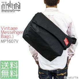 マンハッタンポーテージ メッセンジャーバッグ MP1607V VINTAGE MESSENGER BAG Large ビンテージメッセンジャー メンズ レディース 通学 【 日本正規品 送料無料 あす楽 】
