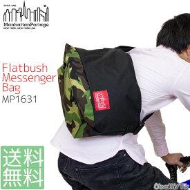 マンハッタンポーテージ メッセンジャーバッグ ショルダーバッグ Flatbush Messenger Bag Medium MP1631 メンズ レディース 通学 【 日本正規品 送料無料 あす楽 】
