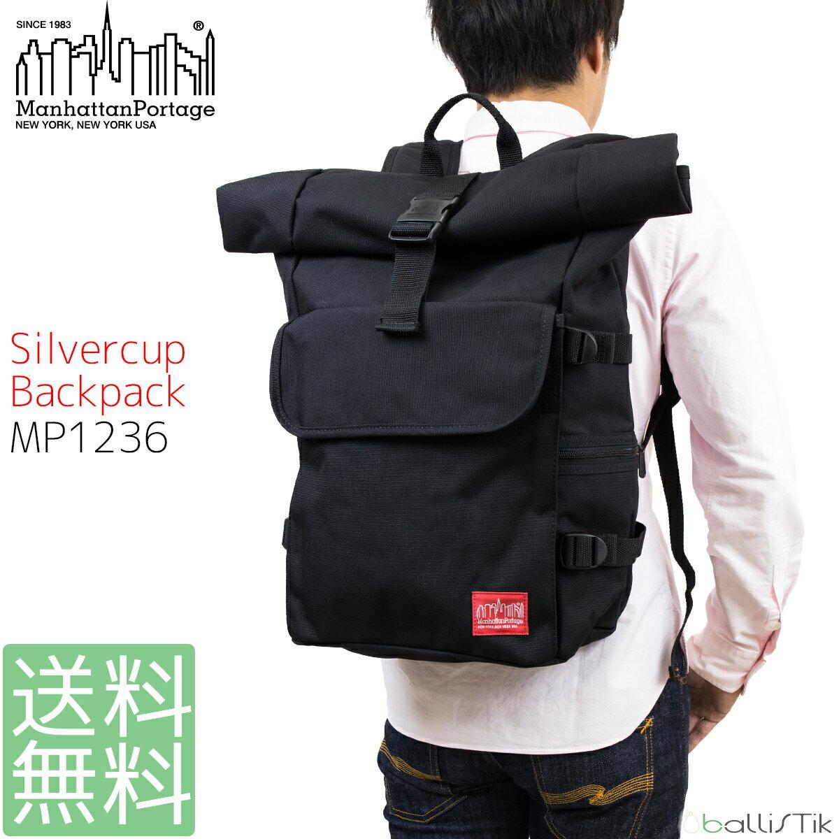 マンハッタンポーテージ リュック リュックサック バックパック Manhattan Portage Silvercup Backpack MP1236 メンズ レディース 通学 通勤 【 日本正規品 送料無料 あす楽 】【SPU】