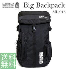 MICHAEL LINNELL マイケルリンネル リュック バックパック デイパック リュックサック Big Backpack ビッグバックパック ML-008 メンズ レディース 【 送料無料 あす楽 】