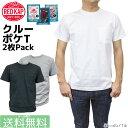 【MAX1000円OFFクーポン】 RED KAP レッドキャップ ポケット Tシャツ ティーシャツ 半袖 メンズ パックTシャツ 白 黒 グレー ストリー…