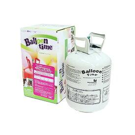 ヘリウムガス ボンベ 風船用 ヘリウム Balloon time 230L 風船 バルーン 使い捨て ヘリウム缶 補充用 <送料無料>