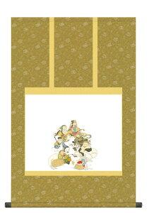 御朱印帳 御朱印 掛軸 掛け軸 「七福神巡礼」 ミニ掛軸タイプ <送料無料> 和 インテリア アート 書 外国人向け土産 52.5cm×80cm 和室 飾り 欄間 ご朱印 御朱印 お遍路 納経帳 七福神 八十八