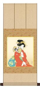 掛軸 色紙掛・色紙セット 「鼓の音」 上村 松園 uemura syoen < 送料無料 > 八坂緞子色短掛 色紙 インテリア アート 日本画 美人画 人物 女性 着物 複製画 お祝い 引越 ギフト 事務所 店舗 移転