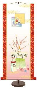 掛け軸 絵画 掛軸 飾る フレーム 額縁 モダン おしゃれ 床の間 和 リビング 桃の節句画 長江桂舟 「立雛」 <送料無料> 手彩 インテリア アート 日本画 人物 巨匠 複製画 お祝い 引越 ギフト